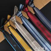 領帶 正西裝休閒條紋時尚個性潮花型領帶男正裝韓版窄6cm盒裝 小艾時尚