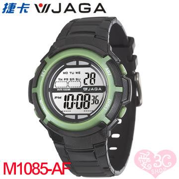 JAGA 捷卡 M1085-AF 繽紛炫麗 多功能防水錶 多功能電子錶 運動錶 女錶/男錶/中性錶/手錶 黑綠色
