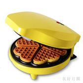 家用全自動多功能早餐機可麗華夫電餅鐺 QW7335【衣好月圓】