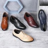 布洛克皮鞋 男皮鞋 秋冬新款商務男鞋英倫風雕花復古潮鞋子休閒皮鞋《印象精品》q593