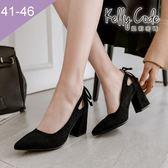 大尺碼女鞋-凱莉密碼-氣質絨面後跟蝴蝶結尖頭粗跟高跟鞋7.5cm(41-46)【BB28-2】黑色