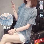 蕾絲布繡邊荷葉袖上衣(2色) XL~4XL【444019W】【現+預】-流行前線-