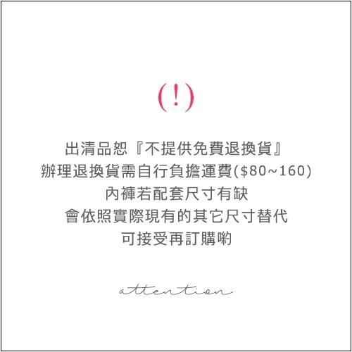 出清品-i PINK 大罩杯 情人禮物 獨家性感薄蕾絲無襯成套內衣70B-100G(白)
