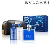 寶格麗 BVLGARI BLV 藍茶男性經典香氛禮盒 (淡香水100ML+沐浴膠75ML+鬍後乳75ML+盥洗包) 【SP嚴選家】