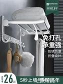 毛巾架 太空鋁浴室壁掛式毛巾架收納免打孔衛生間廁所置物架浴巾架洗手間 朵拉朵YC
