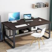 電腦桌台式桌書桌簡約家用學生寫字桌辦公桌宿舍簡易學習桌子臥室 ATF poly girl