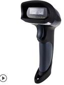 掃描槍遜鐳無線條碼掃描槍快遞超市煙草掃碼器有線二維碼收銀掃碼槍 熱賣爆款