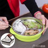 分格飯盒雙層隔熱防燙兒童學生便當盒保溫快餐盒密封盤  ciyo黛雅