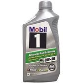 美孚Mobil 1號合成機油 0w30 1QT【愛買】
