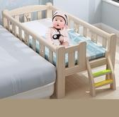 實木兒童床男孩單人床女孩公主床邊床加寬小床帶嬰兒拼接大床  汪喵百貨