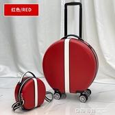 18寸行李箱女旅行箱男小型輕便20寸登機箱密碼皮箱子拉桿箱子母箱【快速出貨】vpn