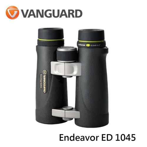 3C LiFe Vanguard 精嘉 ENDEAVOR 銳麗 ED-1045 觀鳥 觀景 ED 1045 望遠鏡 公司貨