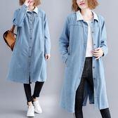 秋冬裝新款文藝大尺碼女裝胖mm中長款水洗淺藍色長袖牛仔風衣外套潮