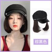 假髮帽子 一體女短髮秋冬時尚長捲髮網紅自然圓臉波波頭全頭套式 快速出貨