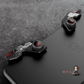 遊戲手柄 吃雞神器機刺激戰場輔助第六代四指按鍵式高端合金全金屬機械應觸點帶手機殼可用 1色