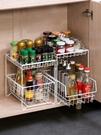 廚房收納置物架多功能多層臺面調料架下水槽浴室用品衛生間收納架