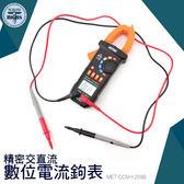 利器 交直流電流鉤表自動量程交直流電流測量背光 DCM 209B