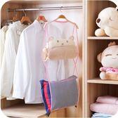 現貨-晾曬收納網袋 創意晾枕頭晾曬袋 多用曬晾衣架 洗曬網【A161】『蕾漫家』
