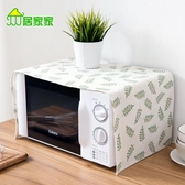 棉麻微波爐罩烤箱罩防塵罩蓋布 家用布藝微波爐蓋巾防塵布 快速出貨