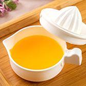 日本手動榨汁杯家用壓榨橙子榨汁機手工檸檬擠汁器壓水果原汁橙汁  Cocoa
