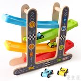 軌道車慣性滑翔兒童益智力玩具車 YY2820『優童屋』TW
