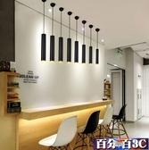 吊燈 簡約現代led餐廳小吊燈北歐圓柱形長筒吧臺吊燈前臺單頭創意個性 WJ百分百