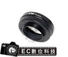 【EC數位】Sony Minolta AF 鏡頭轉 Samsung NX5 NX10 NX11 NX100 NX 系統機身 鏡頭鋁合金轉接環