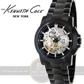 Kenneth Cole國際品牌都會型男鏤空機械腕錶/IP黑/44mm IKC9113公司貨/禮物/精品