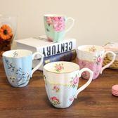 骨瓷馬克杯英式喝水杯子大容量家用早餐杯子歐式咖啡杯水杯陶瓷杯 699八八折