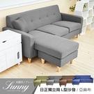 【班尼斯國際名床】~日系經典‧Sunny...