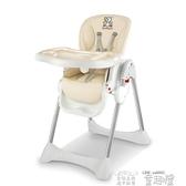 秒殺價兒童餐桌椅帶輪行動可升降可摺疊多功能兒童餐椅寶寶塑膠bb吃飯椅子餐桌座椅LX交換禮物