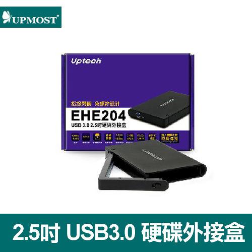 UPMOST 登昌恆 硬碟外接盒 2.5吋 EHE204