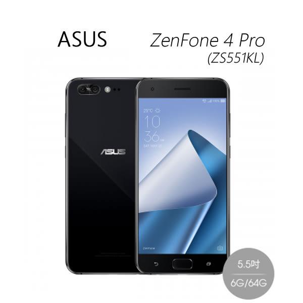 ASUS ZenFone 4 Pro (ZS551KL) 6G/64G 5.5吋雙鏡頭雙卡機