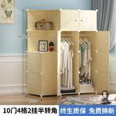 衣櫥 衣櫃簡易塑料布衣櫥租房單小臥室布藝掛仿實木組裝經濟型收納櫃子T