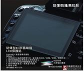 《 統勛 .照相》Sunpower 硬式保護貼 NIKON D810 專用 湧蓮公司貨 防刮透光 8H高硬度 保護貼