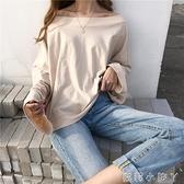 韓版chic寬鬆百搭一字領露肩長袖T恤女秋裝學生港味純色顯瘦上衣  蘿莉小腳丫