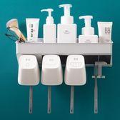 吸壁式牙刷架置物架子刷牙杯免打孔牙杯衛生間壁掛漱口杯洗漱套裝   color shop