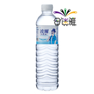 【免運直送】波爾天然水600ml(24瓶/箱)*2箱【合迷雅好物超級商城】