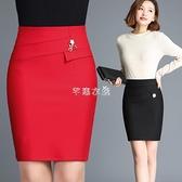 夏季高腰包臀裙一步裙黑色短裙職業半身裙彈力包裙女西裝裙工作裙 快速出貨