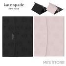 Kate Spade iPad Pro 11吋 / iPad Air 10.9吋 (2020) Envelope Folio 側翻皮套 信封式 筆槽 磁吸皮套 保護套
