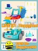 家家酒 兒童掃地玩具掃把簸箕組合套裝仿真過家家打掃清潔寶寶 happybee