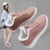 休閒鞋 韓系內加絨厚底運動鞋 雪靴 花漾小姐【預購】