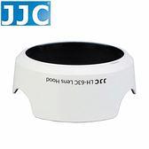 又敗家@JJC CANON佳能EW-63C遮光罩(白色)適EFS 18-55mm f3.5-5.6 IS STM遮陽罩kit鏡700D 100D,可反扣倒扣
