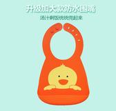 寶寶硅膠圍兜柔軟立體防水圍兜小孩吃飯加大號嬰兒喂食口水兜免洗