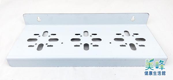 10吋20吋小胖濾殼專用3道式白鐵吊片,可安裝洩壓鈕型小胖濾殼(附12個小胖白鐵螺絲)