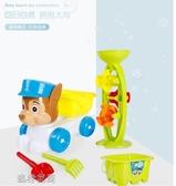 沙灘玩具-車套裝挖沙鏟子桶男孩女孩寶寶玩沙子決明子工具 交換禮物