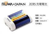 數配樂 ROWA JAPAN 2CR5 充電 電池 充電式鋰電池 R2CR5 EL2CR5 2CR5R  EOS 1V/CONTAX 645 N1