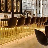 北歐甲殼蟲靠背吧臺椅酒吧個性創意高腳吧臺凳簡約休閒咖啡廳椅子【聖誕交換禮物】