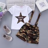 套裝 韓板 棉質 舒適 星星迷彩圖樣 短袖上衣+吊帶短褲 二色