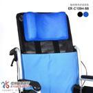 【輪椅頭靠-藍】恆伸 ER-1093鋁合金輪椅專用頭靠/靠枕/頭枕(公司原廠貨)